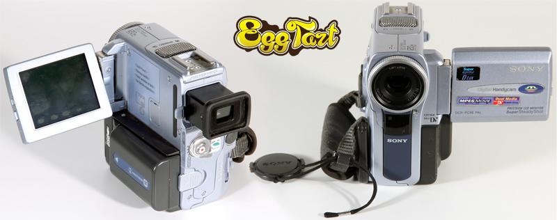 Sony handycam dcr-pc9e