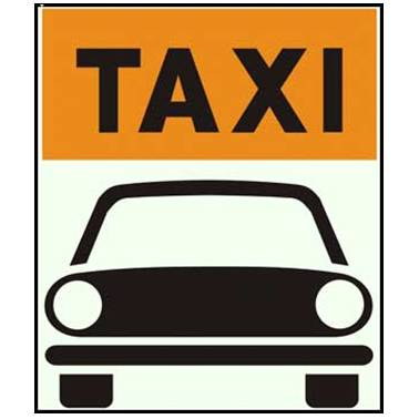 เรียกแท็กซี่ (Taxi) คลิ๊ก