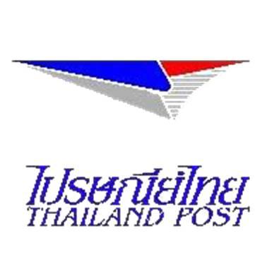 ไปรษณีย์ไทย : บริการด้วยใจ เชื่อมไทย เชื่อมโลก คลิ๊ก