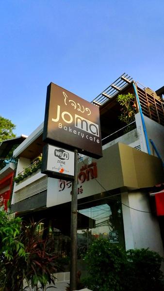 Joma Bakery Cafe Pantip